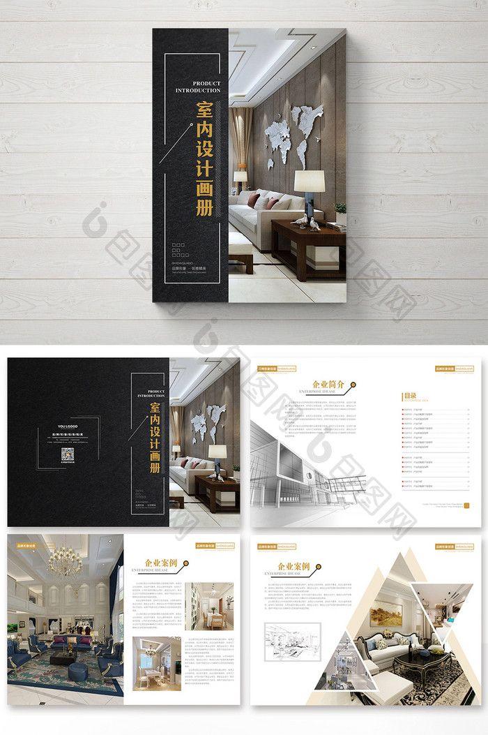 Over 1 Million Creative Templates By Pikbest Brochure Design Layout Presentation Design Layout Brochure Design