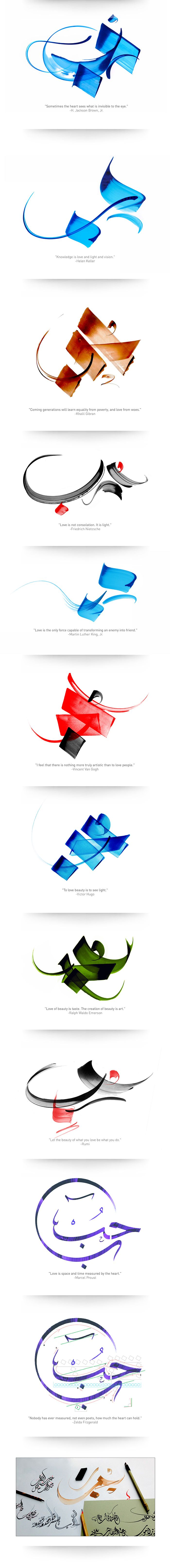 The 2 letters of Love on Behance