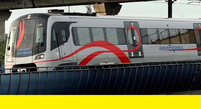 #DMRC #Recruitment 2018 Apply Online 1985 JE, AE, AM, Maintainer Various Post