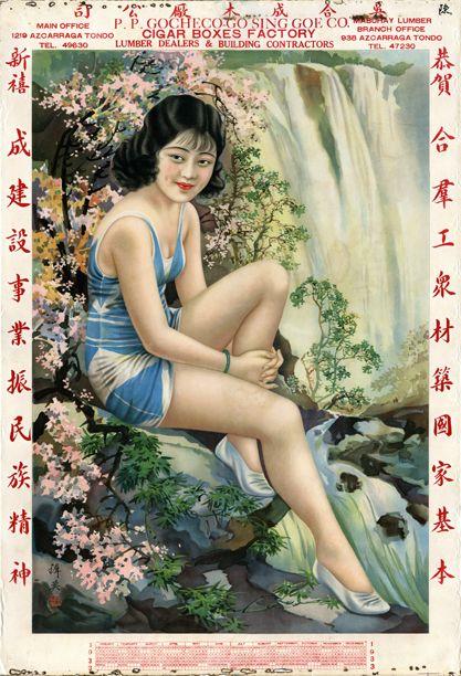 Anuncio chino vendimia Que offers a una mujer en traje de baño de las Naciones Unidas. # Vendimia # Asia # # moda de China