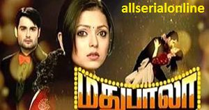 Tamil TV Serials And Tv Shows Online