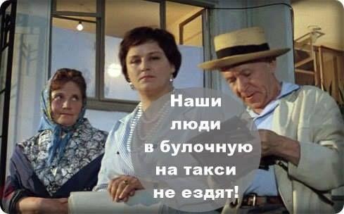 <<«Бриллиантовая рука» — советская эксцентрическая комедия, снятая в 1968 году режиссёром Леонидом Гайдаем. Один из самых популярных фильмов в истории советского кино>>