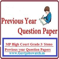 MP High Court Grade 3 Previous year Question Papers 2017 - MPHC Steno Model Papers Download, MP HC Stenographer Last years Solved Exam Paper pdf mphc.gov.in