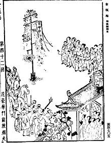 Happy Independence Day to my fellow Americans! Here's Wikipedia's fascinating article about fireworks. As we patriotic Americans celebrate our political independence, national birthday, rightful liberty, Constitutional law, et cetera, this Independence Day, our celebrations will likely involve some fireworks, as is traditional. Will you watch any professional fireworks displays tonight, or light your own amateur ones? Both? Neither? What are your favorite pyrotechnics?
