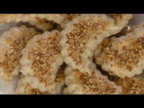 17 best images about samira tv recepten op youtoube on - Youtube cuisine samira ...