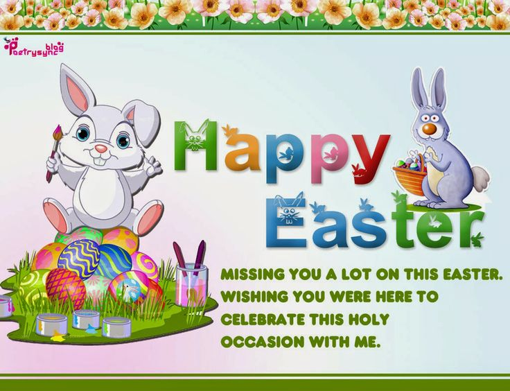 74 best easter images on pinterest happy easter day happy easter happy easter sunday wishes sms and greetings messages m4hsunfo