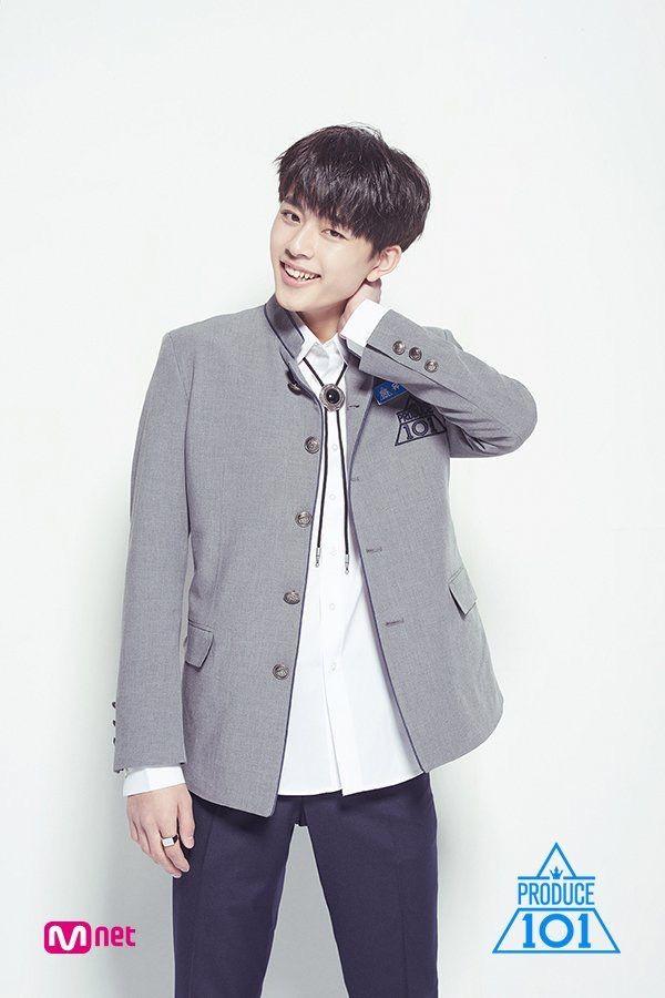 Yoo Seon Ho   Cube Entertainment   Produce 101 - Season 2