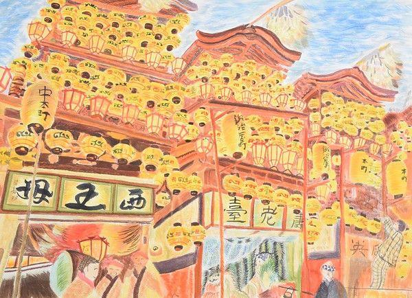 Artist - Dai Okada  岡田 大