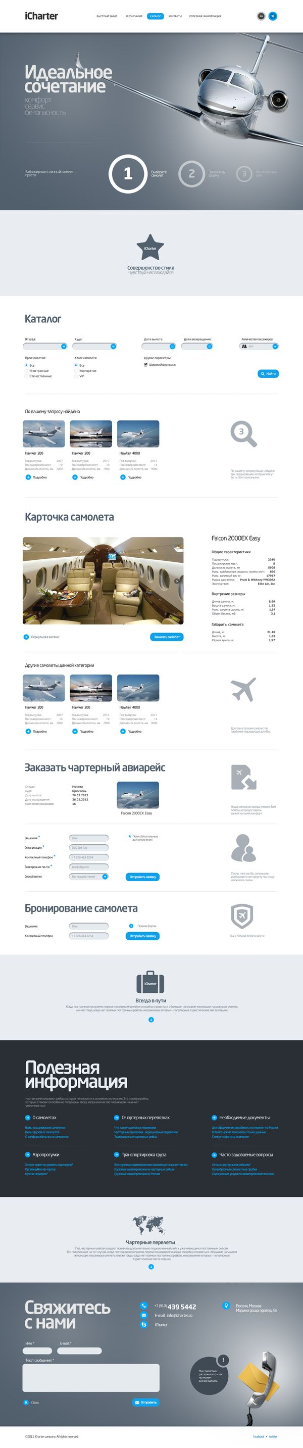 iCharter.ru by Dliniy , via Behance