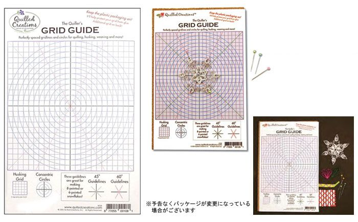 Quilling The Quiller's Grid Guide