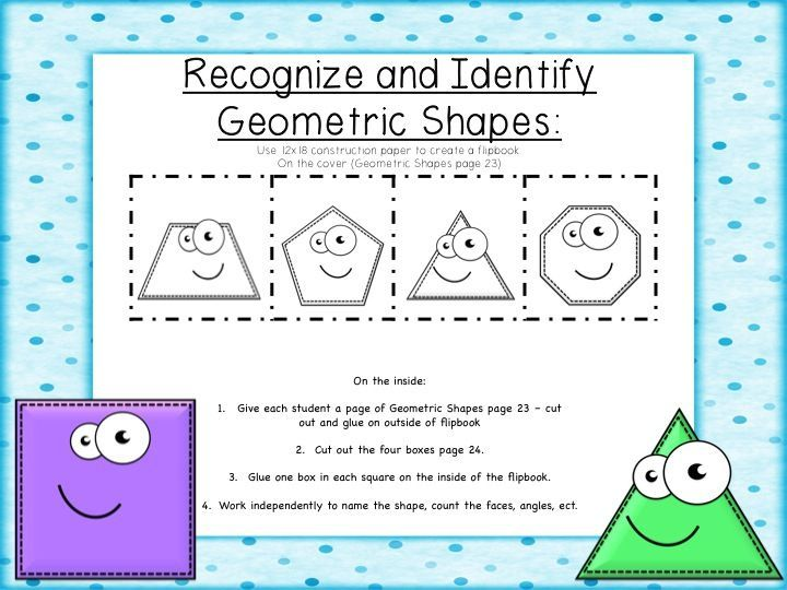 1000 Images About Teach Social Studies With Me On: Georgia Common Core Math 2nd Grade Unit 2