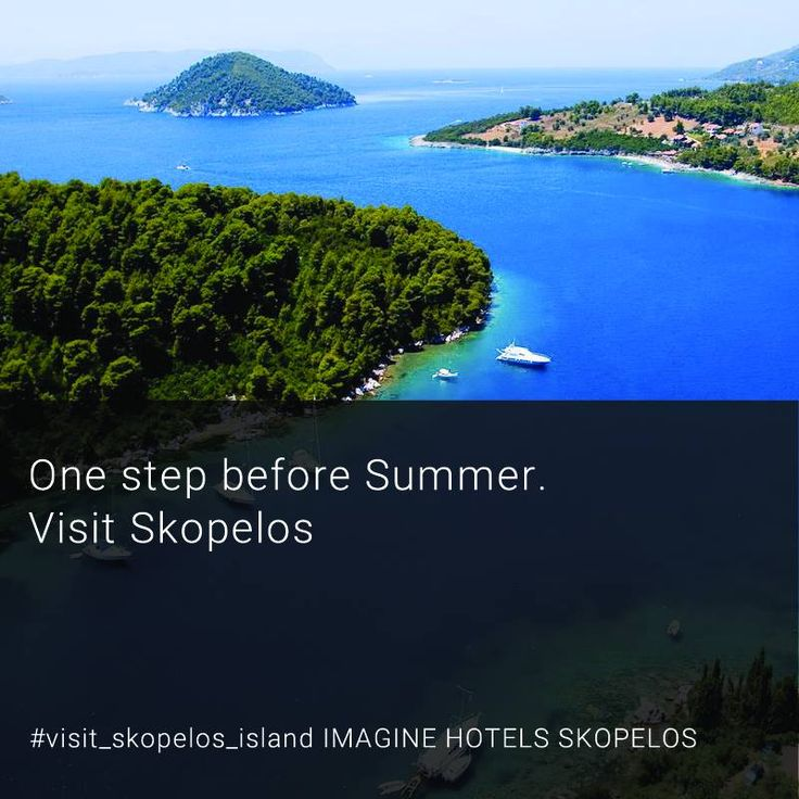 """Meet Kastani Beach in Skopelos Island. Kastani beach combines turquoise sea, golden sand, a lush landscape and all the modern comforts one would like to enjoy this unforgettable natural beauty. The beach became famous as there were many of the filming of the film """"Mama Mia"""". If you think visiting Skopelos this summer is a good idea, check our rates today http://aeolosskopelos.com/"""