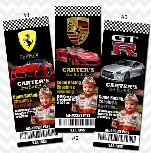 Super Car, Sports Car, Racing Cars Invitation, Cars Themed Party for Boys Ticket