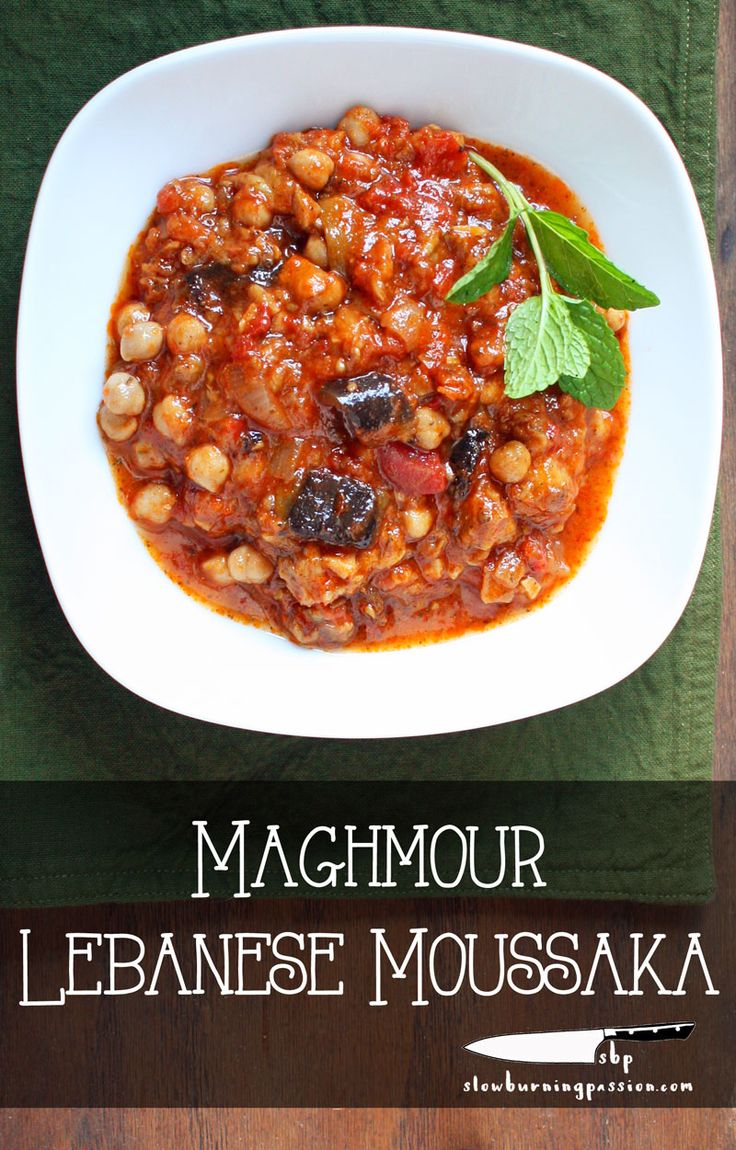 Maghmour is a thick, smoky eggplant and chickpea version of moussaka from Lebanon. It's loaded with extra virgin olive oil, tomato, and mint, and it's absolutely delicious.
