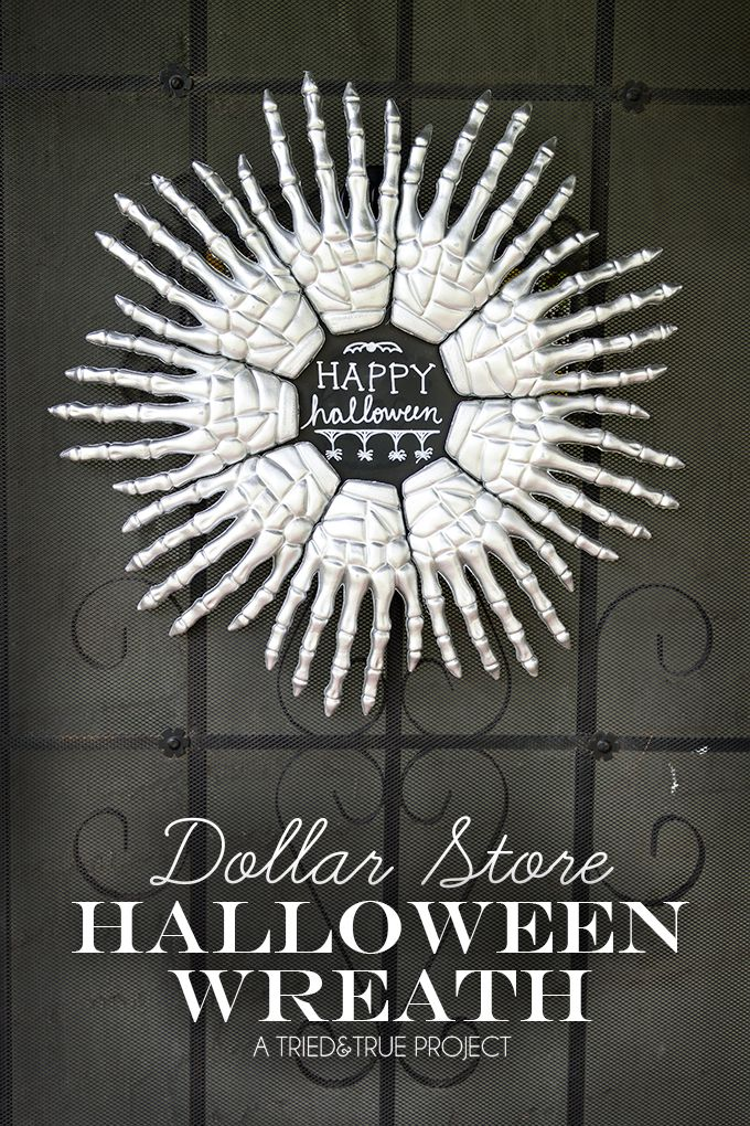 Make this fun Skeleton Hands Halloween Wreath with just a few inexpensive supplies. The perfect spooky greeting for your Halloween guests!: