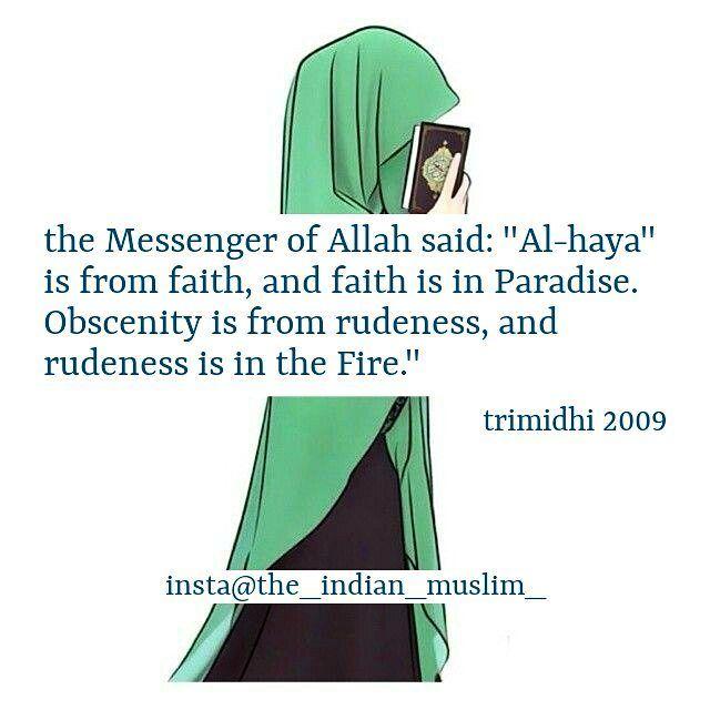 #islamicquotes #allahuakbar #subhanallah #selfreminder #allah #quran #muslim #deen #islamic #hijab #ummah #dawah #islam #jannah #dua #salah #makkah #sunnah #muslimah #muslimquotes #instaislam #pray #akhirah #muhammad #kalima #iman #fajr #prophet #islamicquote #instamuslim