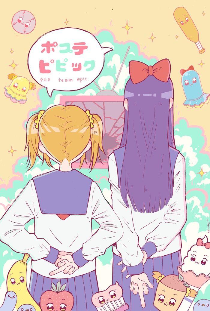 Pop Team Epic Anime Epic Art Anime Art