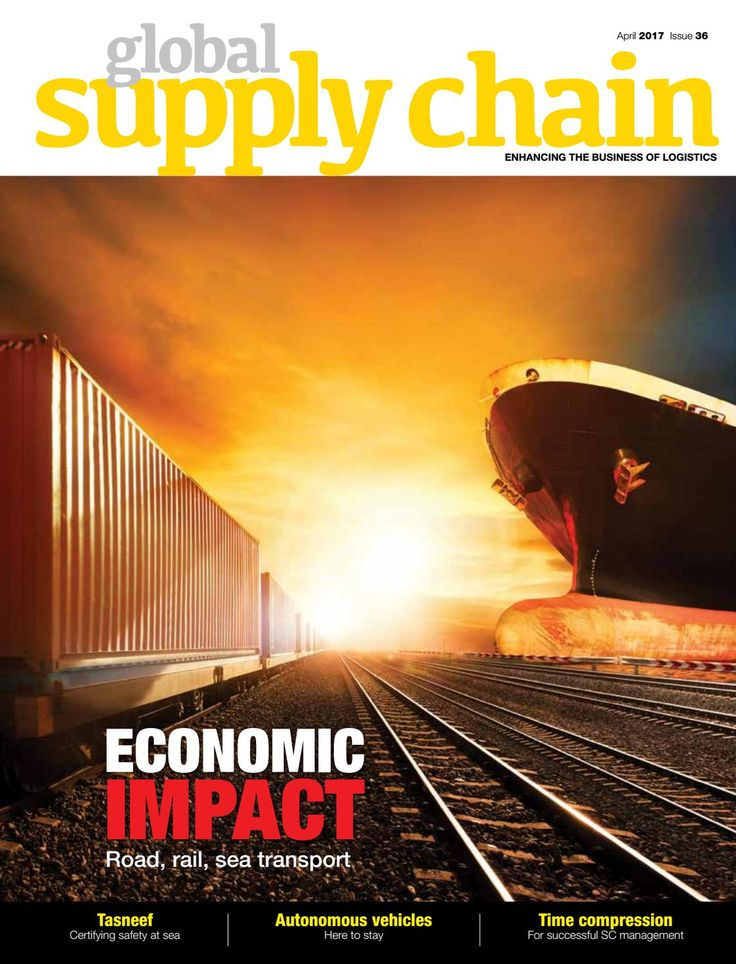Global Supply Chain April 2017 Issue