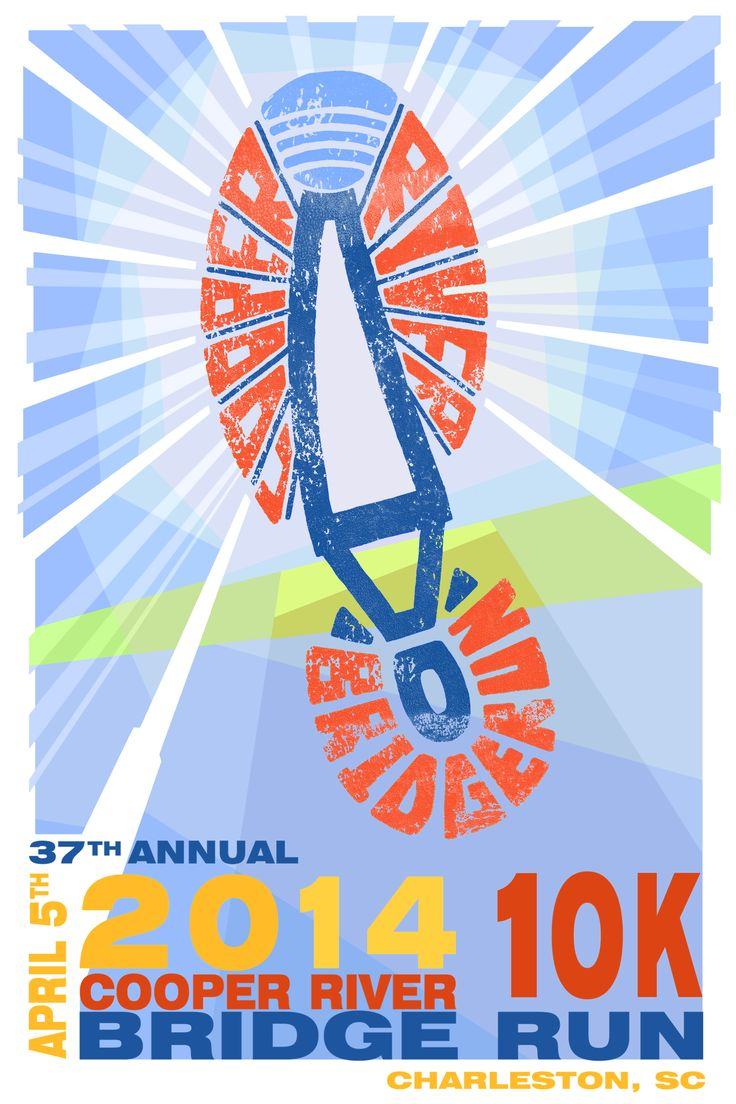 Marcus Terry (husband of DARTON GROUP Consultant Tonya Terry) put his creative talents to work in crafting the winning T-shirt design for the 2014 Cooper River Bridge Run Design contest! http://bridgerun.com/contest.php