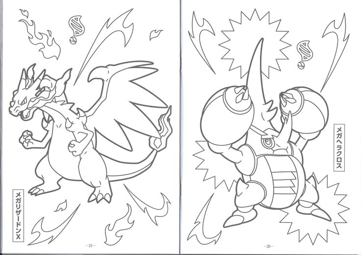 pokemon coloring pages xy - 17 best images about new pokemon xy coloring pages on pinterest pokemon and colors