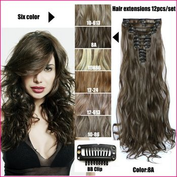 56 Cm 150 Gramas Mega Hair Tic Tac Cabelo Sintético Ondulado Castanhos Médios/Castanhos Mechados //Price: $102.99 & FREE Shipping