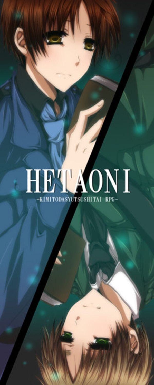 HetaOni- Italy and England  THIS IS TOO EARLY TO BE SEEN BY ME. I JUST FINISHED WATCHING THIS *sobs*