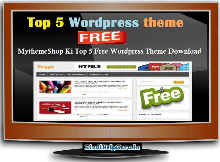 MyThemeShop Se Top 5 Wordpress Themes Free Download Kare