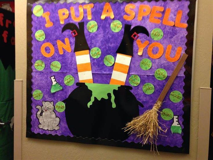 halloween bulletin boards for preschool bing images - Halloween Crafts For The Classroom