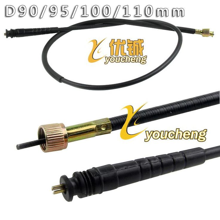 Chinese Scooter Speedometer Cable Moped Motorcycle Parts Electric Scooter Cable LCX-D Drop Shipping Drop Shipping