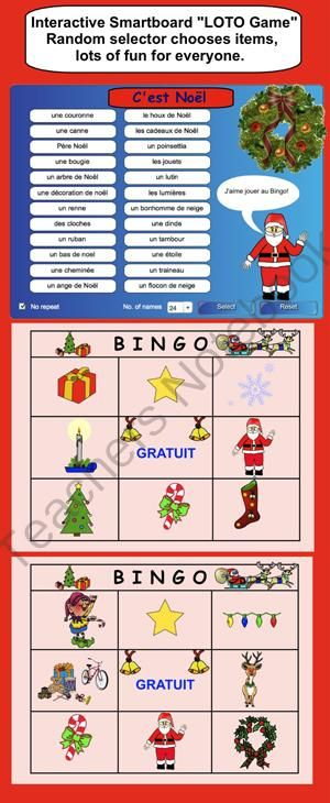 """Interactive Smartboard Christmas-This is a Smartboard Interactive Christmas """"LOTO"""" Game. There are 30 pages in this file. The first page is a random selector containing Christmas images. The following 29 pages are Bingo game cards for you to print. When I play with my class I choose a student to be the """"selector"""". This student will press the select button and call out the image that was selected."""
