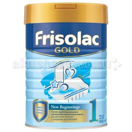 Friso Заменитель Фрисолак New 1 Gold 800 г с 0 мес.  — 850р. ---  Friso Заменитель Фрисолак New 1 Gold 800 г с 0 мес.  New Gold 1 - полноценная молочная смесь для смешанного или искусственного вскармливания детей с рождения до 6 мес. Только из свежего молока, получаемого на собственных фермах компании. Отвечает всем требованиям по качеству и безопасности. Легко переваривается и усваивается.  С учетом современных рекомендаций содержит: специальные жирные кислоты (DHA/ARA) для развития…