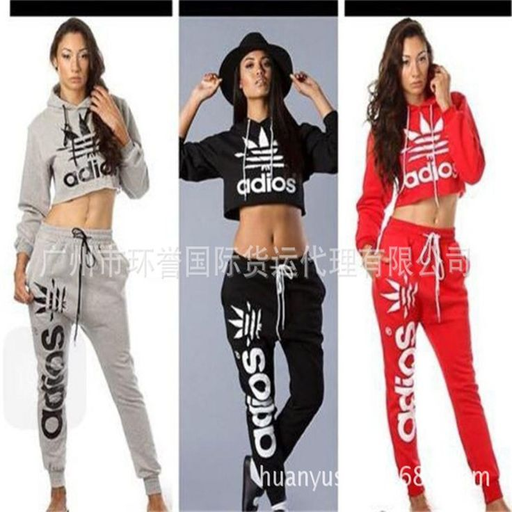 tenue jogging femme adidas