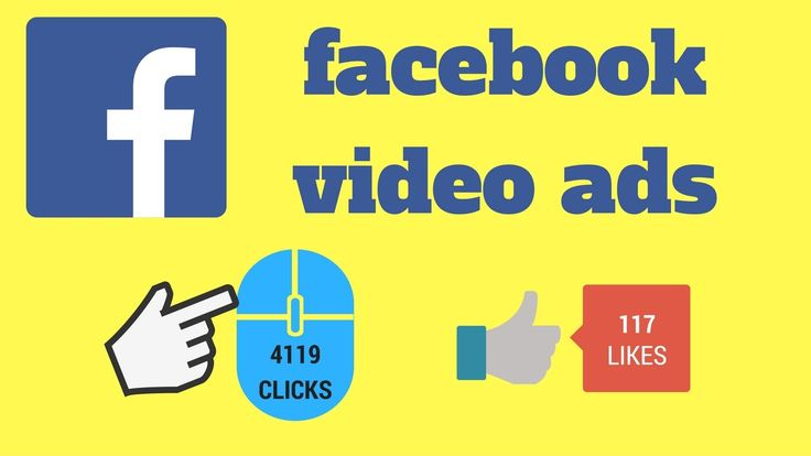 Facebook Video Ads - How I got 4719 views, 117 likes, 34 opt-ins for $0....