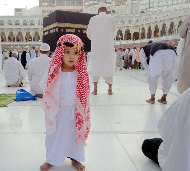My future kid inshallah