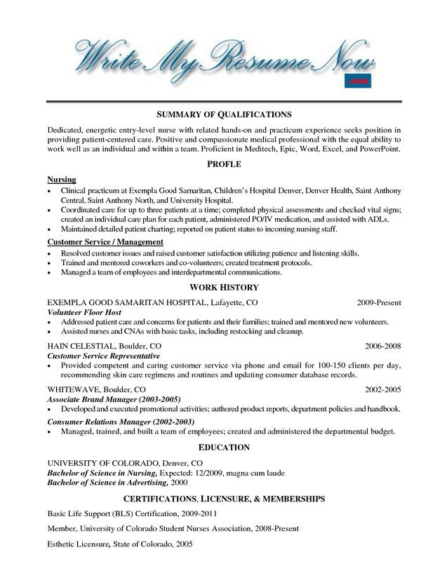 Resume help website