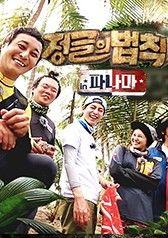 OnDemandKorea - Watch Korean Show