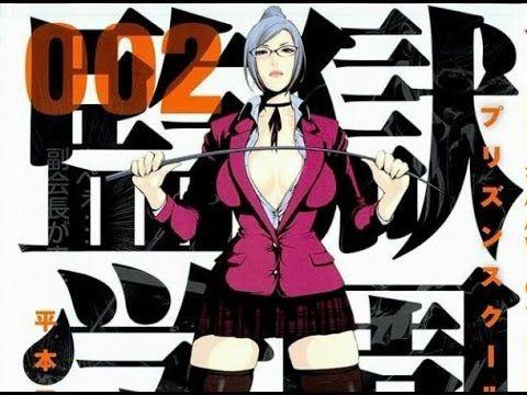 Prison School Manga: Vol. 2 - Chapter 10 (ENG) HD