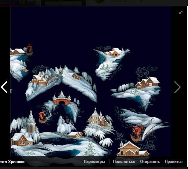 Скриншот сделан с помощью Lightshot