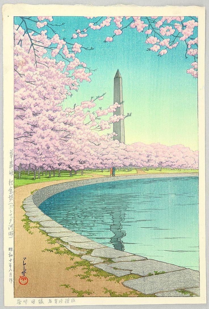 Kawase Hasui: Washington Monument on the Potomac River — Washington kineto Potomakku kahan - Japanese Art Open Database
