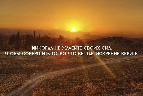 #Елена_Иссенгел #Путь_к_себе #осознанность #мудрыемысли #трансформация #поиск_истины