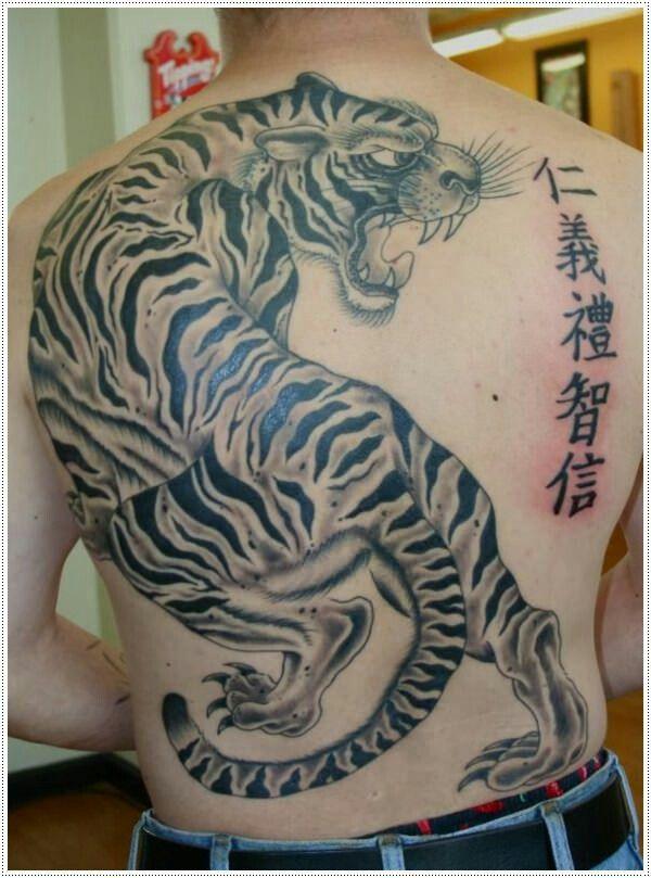 11 besten tiger tattoos bilder auf pinterest tiger. Black Bedroom Furniture Sets. Home Design Ideas