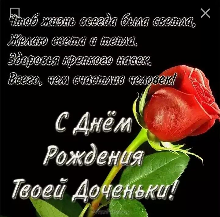 Pin Ot Polzovatelya Zaharchuk Tatyana Na Doske Vdohnovlyayushie Frazy