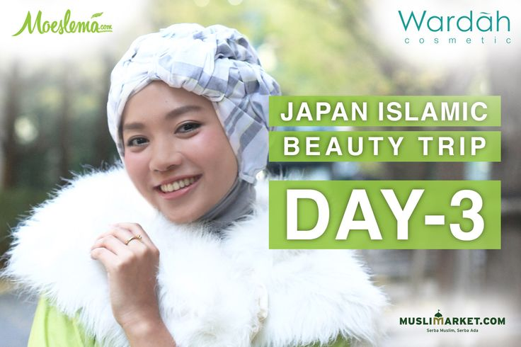 Japan Islamic Beauty Trip: Day Three, somehow I�d like to be a student in Waseda University