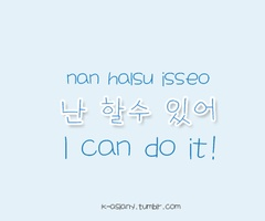 "Learn Korean: ""I can do it!"""