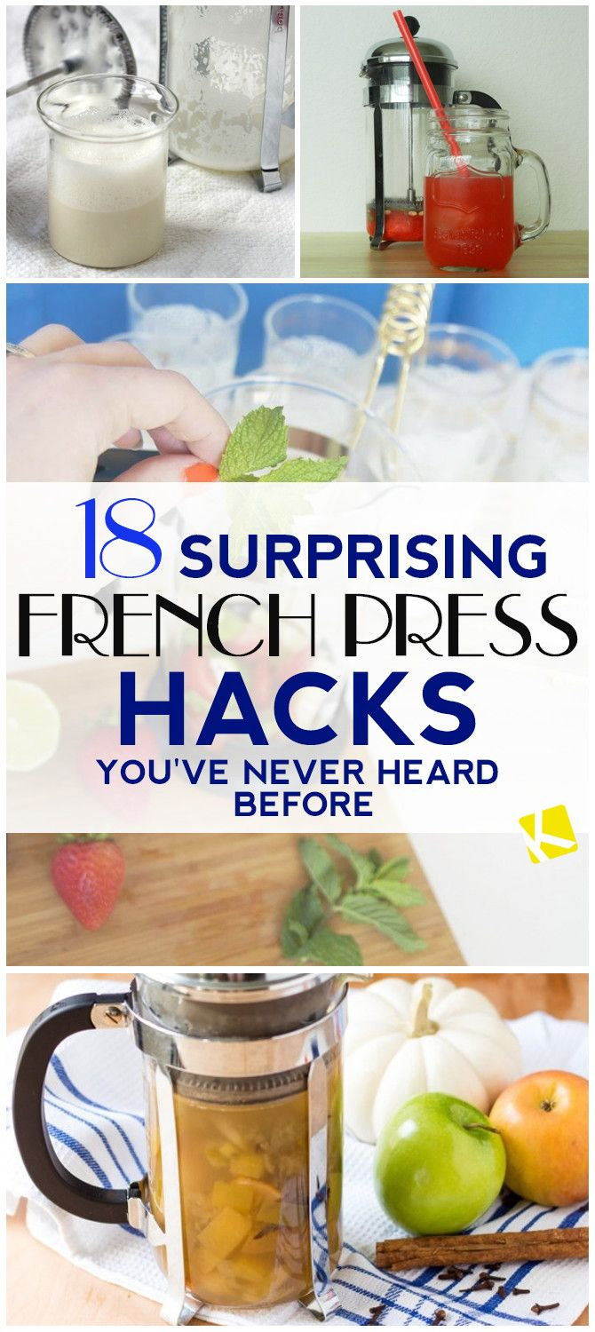 When was the last time you used that French coffee press? If you've abandoned it like some of your other appliances, pull that baby out! There are plenty of ways to use it around the kitchen.