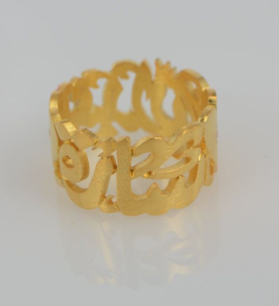 Personalized wedding band ring in Arabic or English, Sterling Silver 925 calligraphy name band ring handmade in gold or silver finish by Herafiyat, $130.00