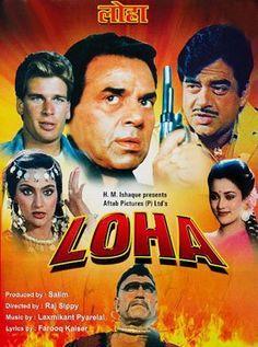 Loha (1987 Film) Hindi Movie Online - Dharmendra,Mandakini,Shatrughan Sinha, Madhavi Directed by Raj Sippy. Music by Laxmikant-Pyarelal. 1987 [A] ENGLISH SUBTITLE