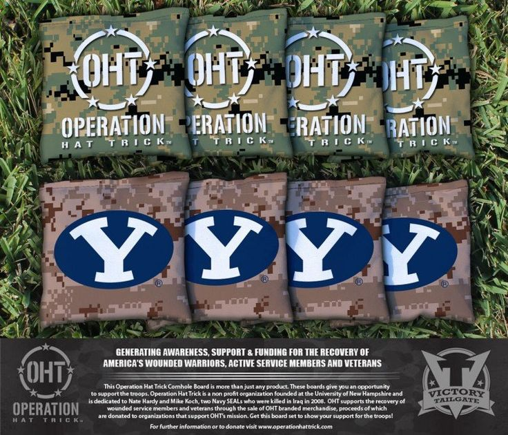 Cornhole All Weather Bag Set - Operation Hat Trick Brigham Young BYU Cougars