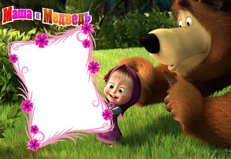 PhotoEffect da categoria: Masha e o Urso. Texto na moldura: Маша и Медведь