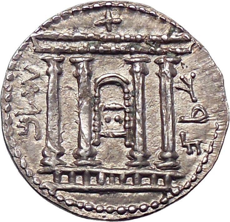 bar kokhba coin | Details about Bar Kokhba Revolt 132-135AD. DATED YEAR 2. Silver Sela ...
